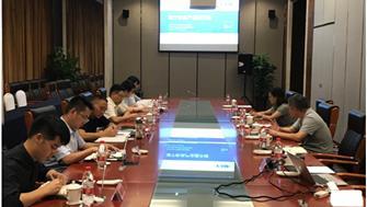 四川产业振兴基金发展部刘怀笔总经理一行莅临园区参观考察